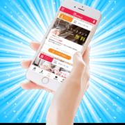 gTOMOが提供する公式アプリ 業界最高の コストパフォーマンスを誇る 「Owl Solution Shopアプリパッケージ」 というクラウドサービスに、 独自の支援サービスを加えて 提供しています。