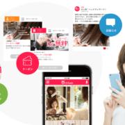 店舗経営に必要な、スマホ公式アプリの コミュニケーション機能とは