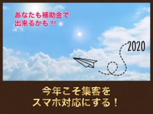紙飛行機の絵セミナーアイキャッチ